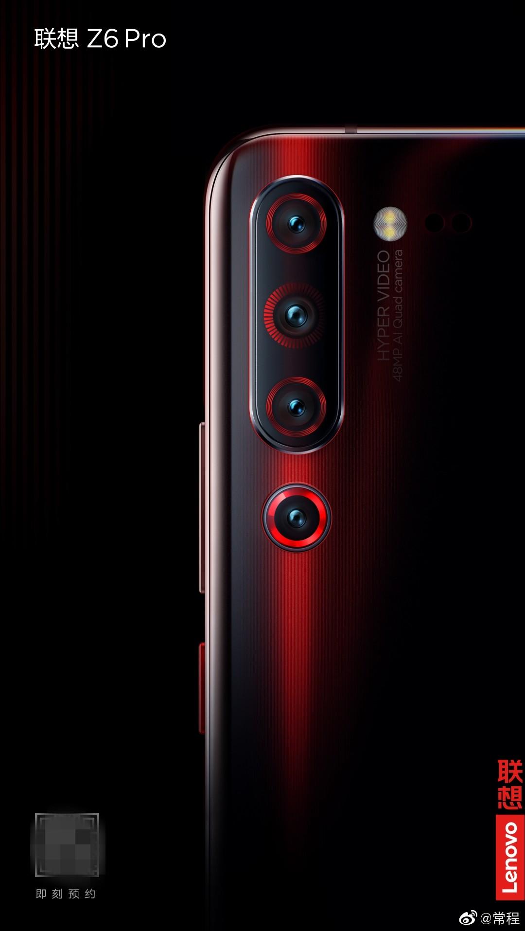 لنوو z6 pro هوشمندترین موبایل جهان در ایران