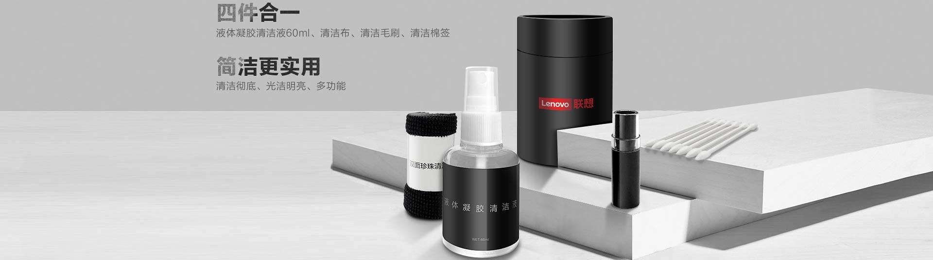 محتویات کیت تمیز کننده Lenovo C01