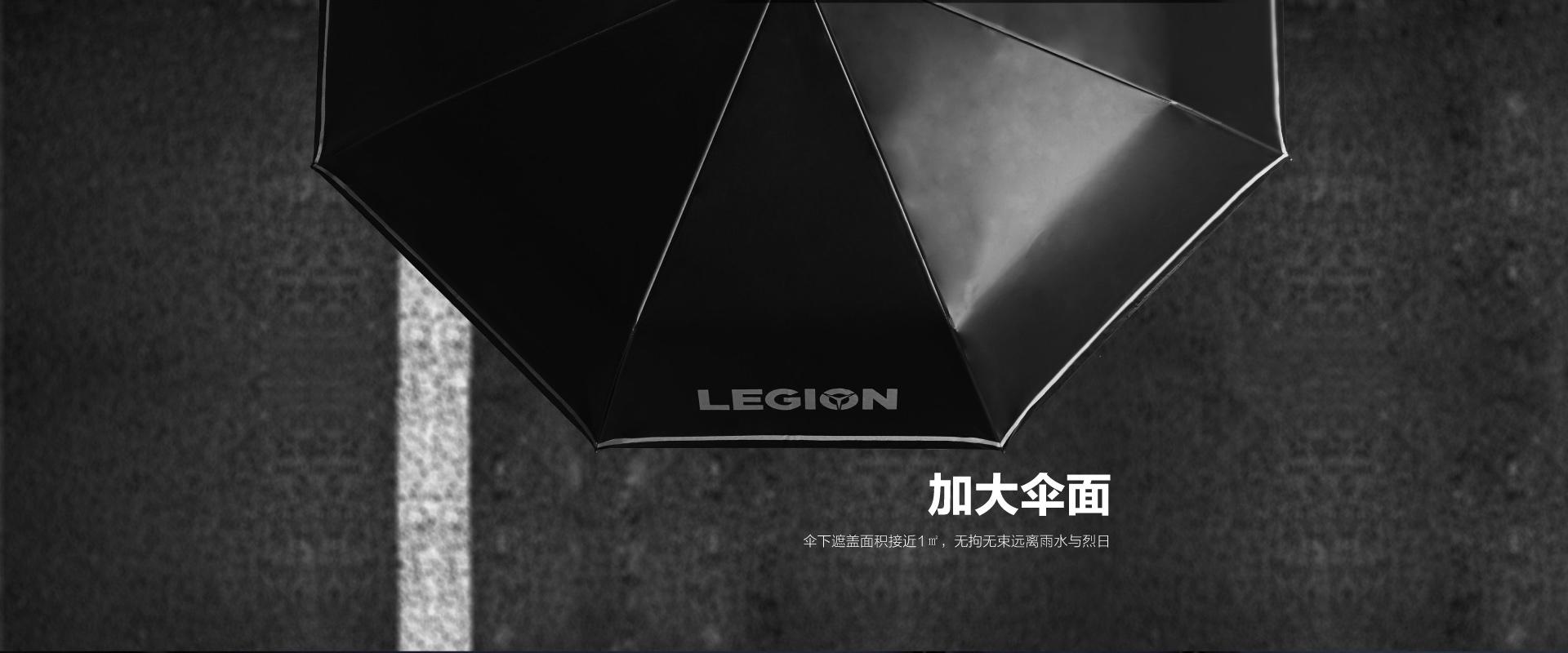 چتر اتومات لنوو مدل Lenovo Legion